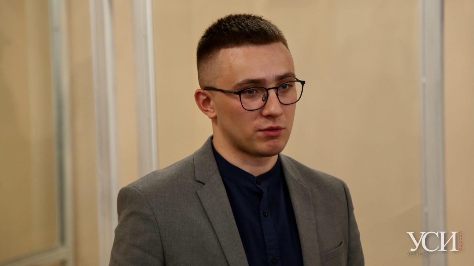 Дело Стерненко: заседание началось в Приморском суде, его вновь перенесли (текстовая трансляция) «фото»