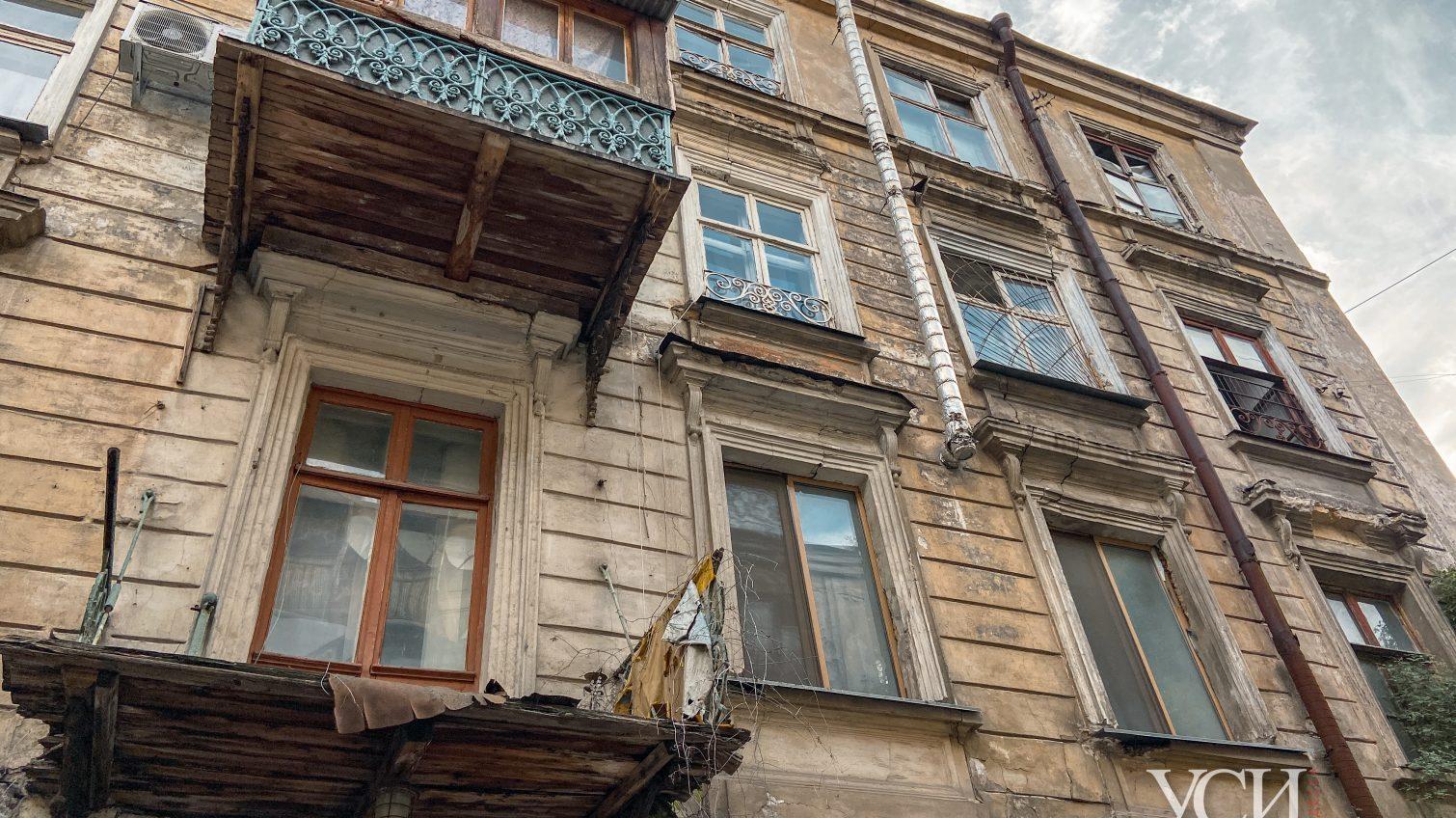 Доходный дом Бродского на Екатерининской «трещит по швам» (фото) «фото»