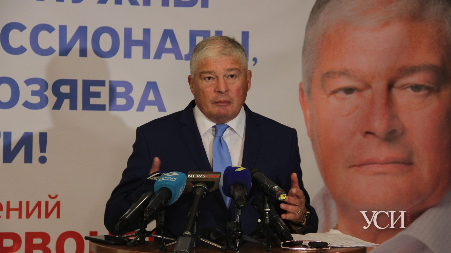 Я хочу, чтобы одесситов услышала страна, — кандидат в мэры Одессы Червоненко (фото) «фото»