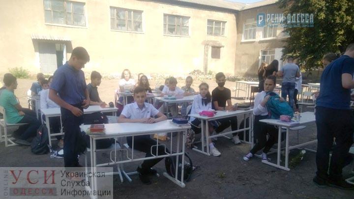 COVID-19: в Рени на юге Одесской области уроки стали проводить на улице «фото»