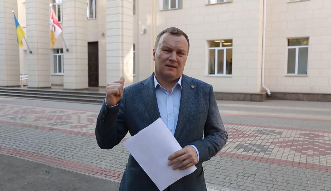 Миллион долларов занесли в суд за сохранение регистрации Труханова кандидатом, — Кузаконь (видео) «фото»