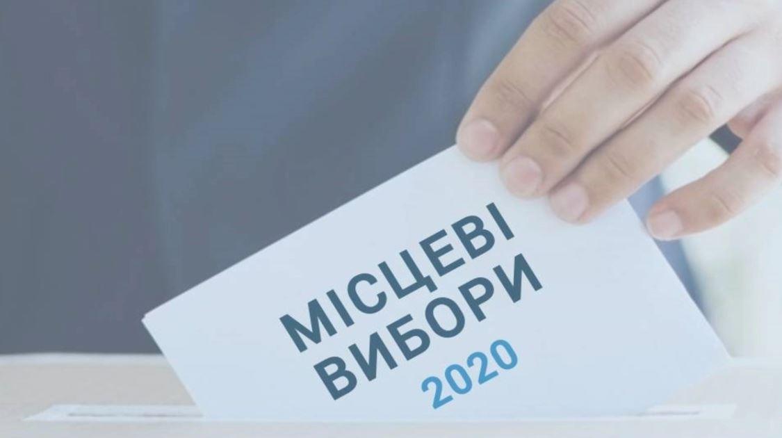 В Каролино-Бугазе отказали в регистрации кандидату на главу ОТГ от «Слуги народа» и всем спискам «Батькивщины» и «За майбутне» «фото»