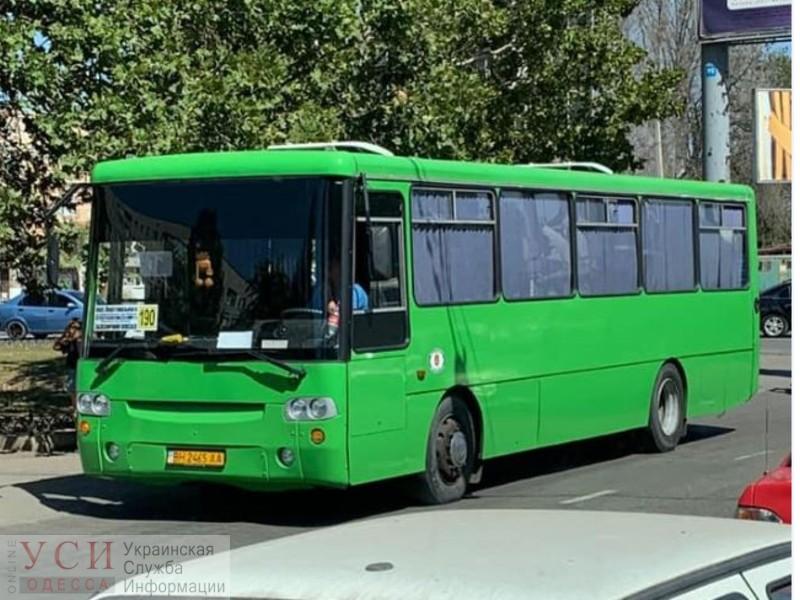 На поселке Котовского запустили новые низкопольные автобусы (фото) «фото»
