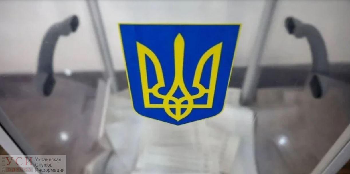 Интрига скоро раскроется: в Украине стартовала избирательная кампания «фото»