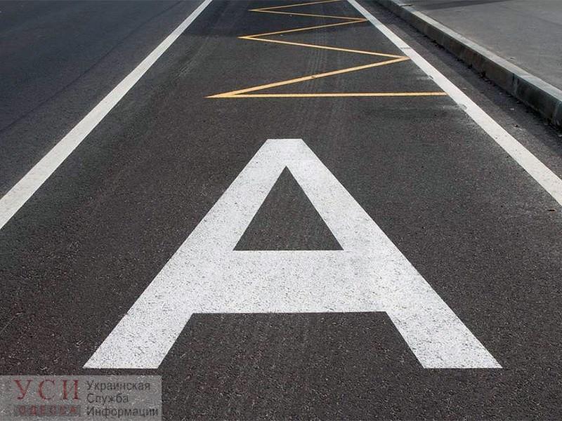 На Николаевской дороге хотят сделать шесть полос: одну выделят для общественного транспорта «фото»
