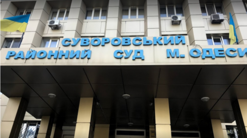 В Суворовском райсуде выявили COVID-19: часть заседаний перенесли «фото»