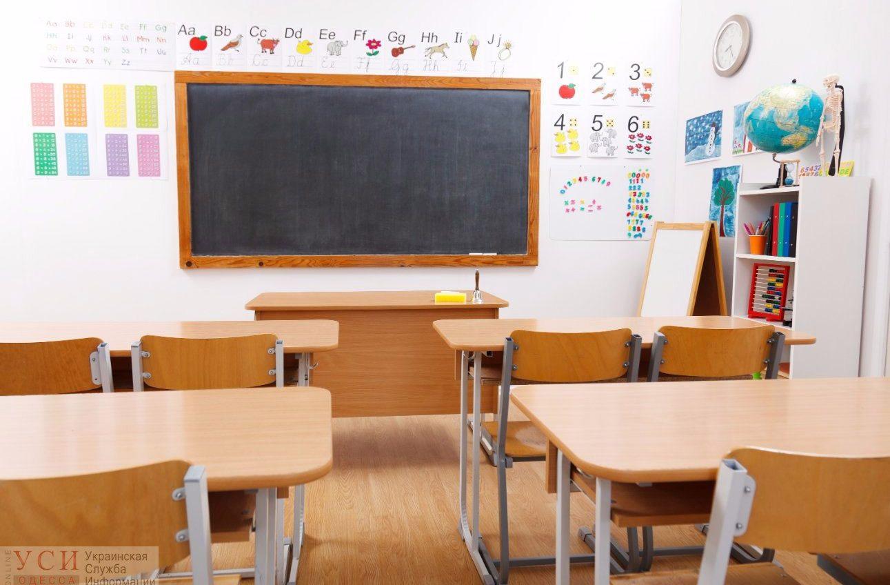 В одесской частной школе класс ушел на самоизоляцию – заболел учитель «фото»