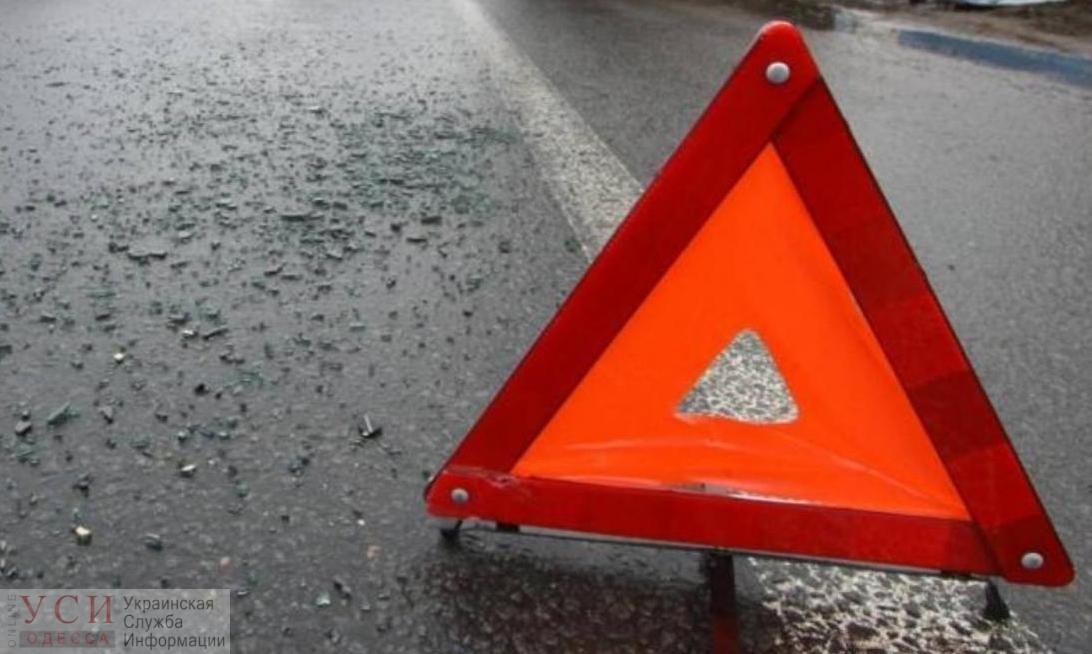 В ДТП под Одессой пострадали 4 человека «фото»