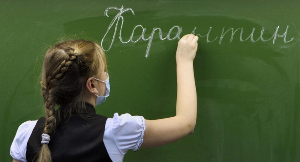 В Одесской области 55 классов из-за коронавируса ушли на самоизоляцию, у 91 ученика подтвердили коронавирус «фото»