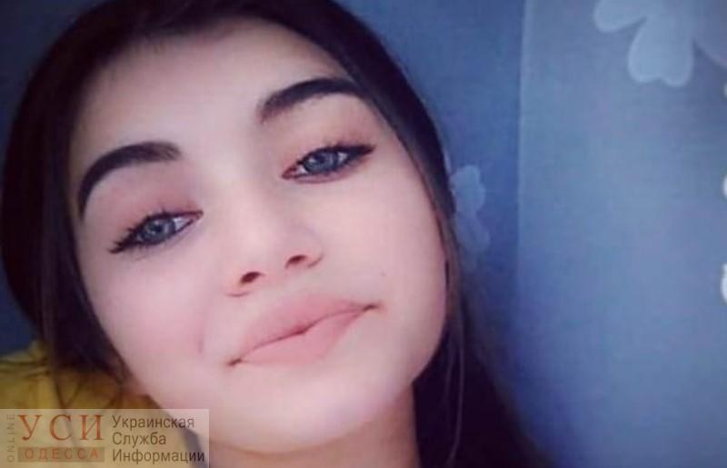 Ушла в ночь и не вернулась — полиция разыскивает подростка из Одесской области «фото»