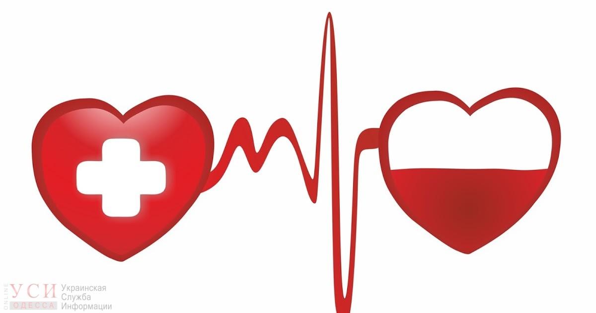 Женщине, пострадавшей в смертельном ДТП в Овидиополе, нужна редчайшая группа крови «фото»