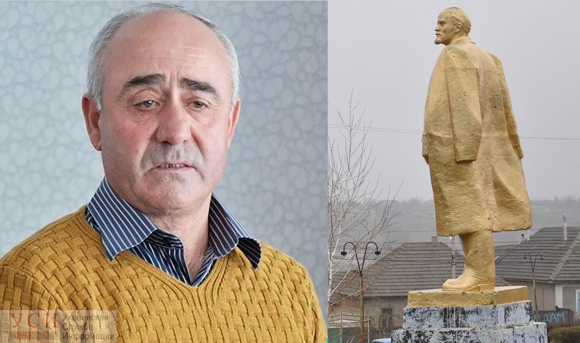 Из-за любви односельчан к Ленину в Одесской области уволился глава сельсовета «фото»