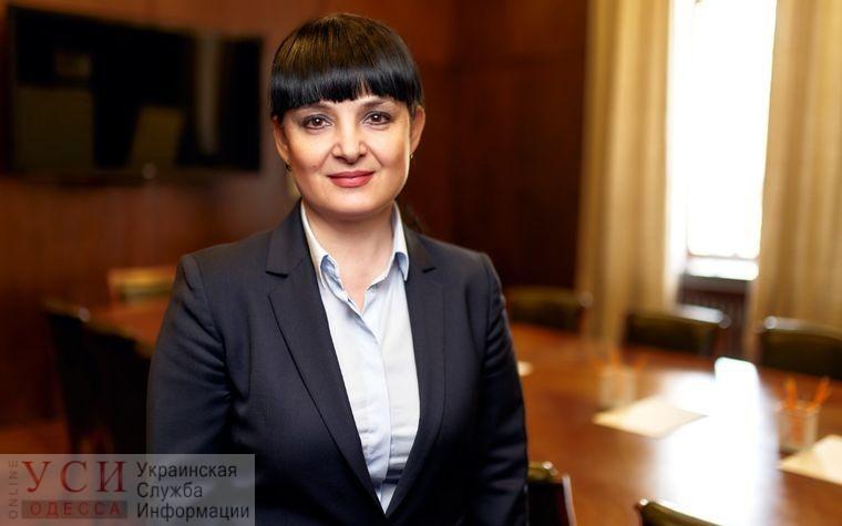 Одесская топ-чиновница получила должность зампреда Запорожской ОГА «фото»