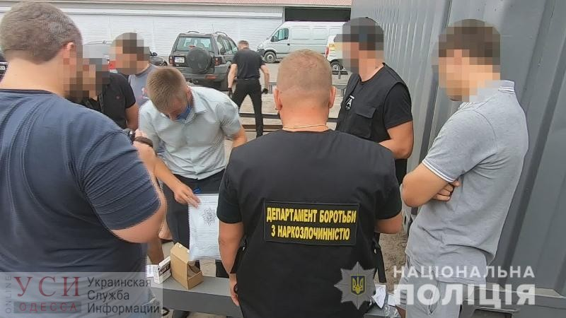 Просто по почте: в Одессе задержали парня, получившего полкило амфетамина в посылке (фото, видео) «фото»