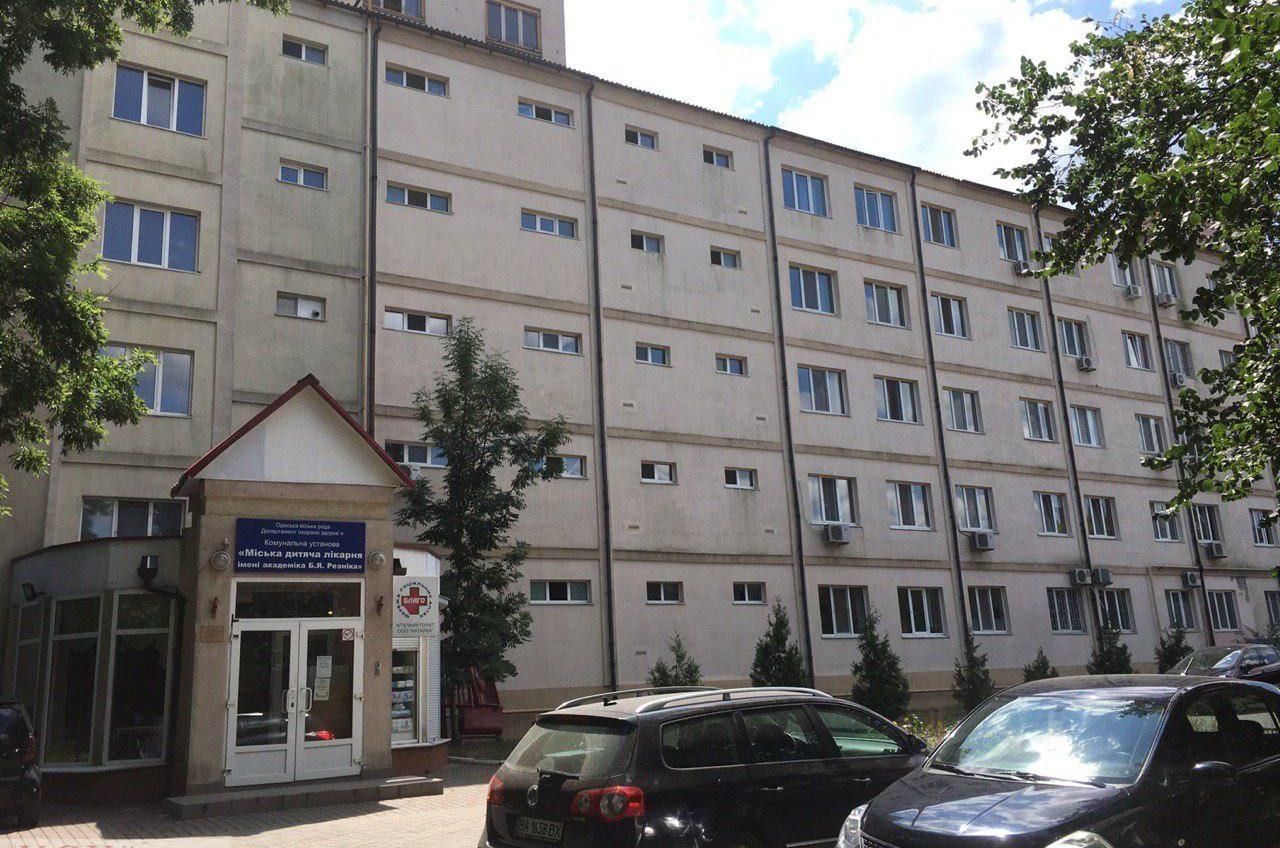 Из бюджета Одессы выделят еще 53 миллиона на реконструкцию больницы Резника «фото»