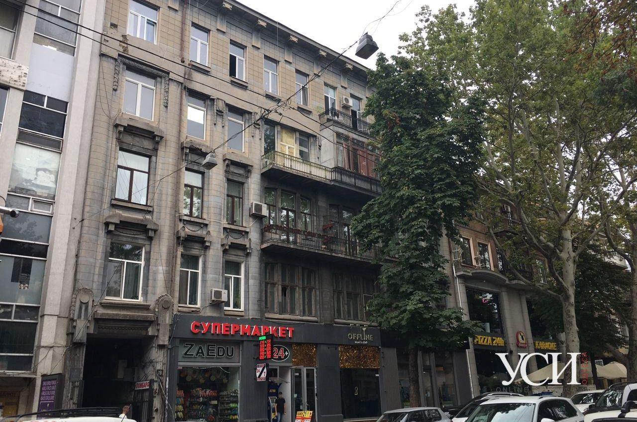 На Екатерининской хотят реконструировать дом-памятник архитектуры под отельный комплекс (фото) «фото»