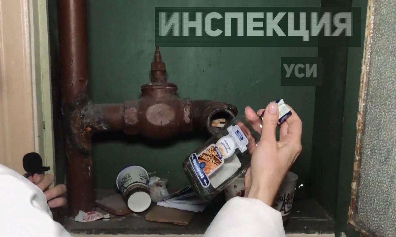 Инспекция УСИ 2: учиться в Одессе безОпасно? «фото»