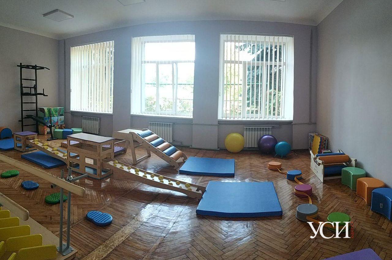 В Одессе открыли центр подготовки специалистов для работы с особыми детьми (фото) «фото»