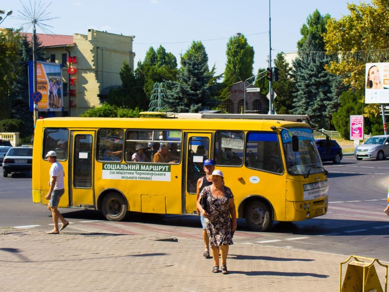 «Народная воля»: в Одессе якобы нанимают людей в возрасте для бесед в транспорте на заданные темы «фото»