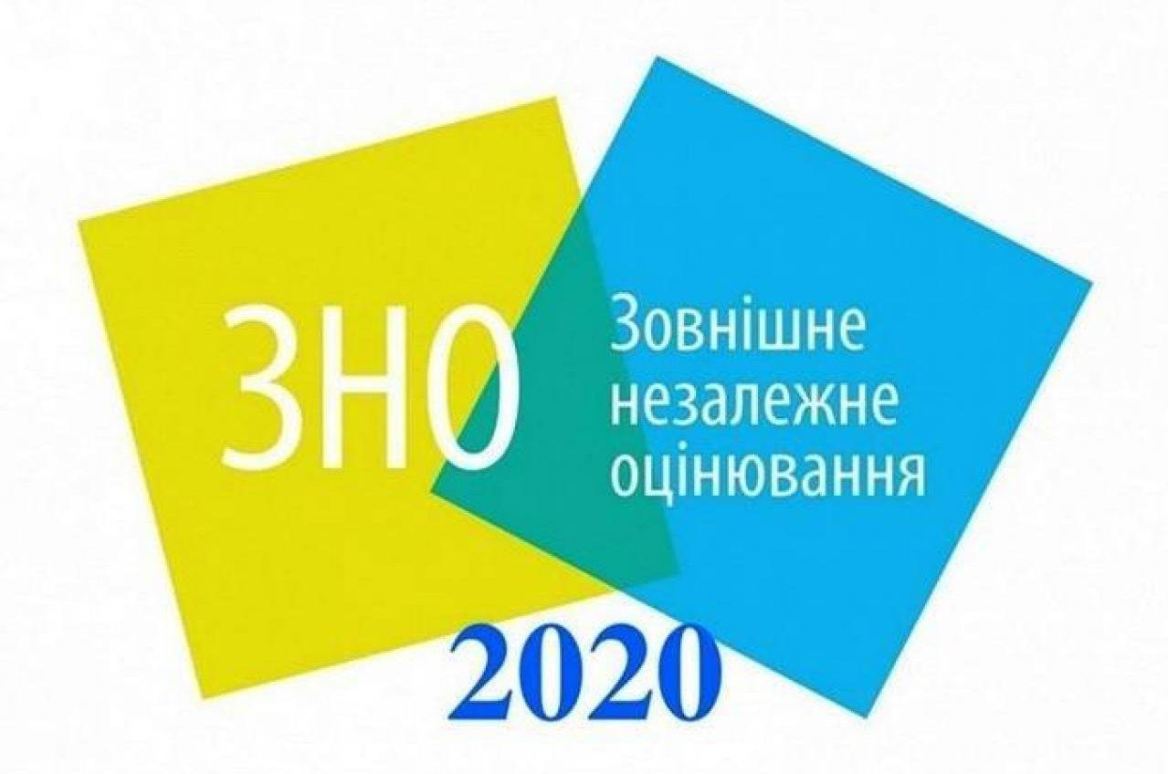 Всего пять одесских школ вошли в сотню лучших по результатам ВНО «фото»