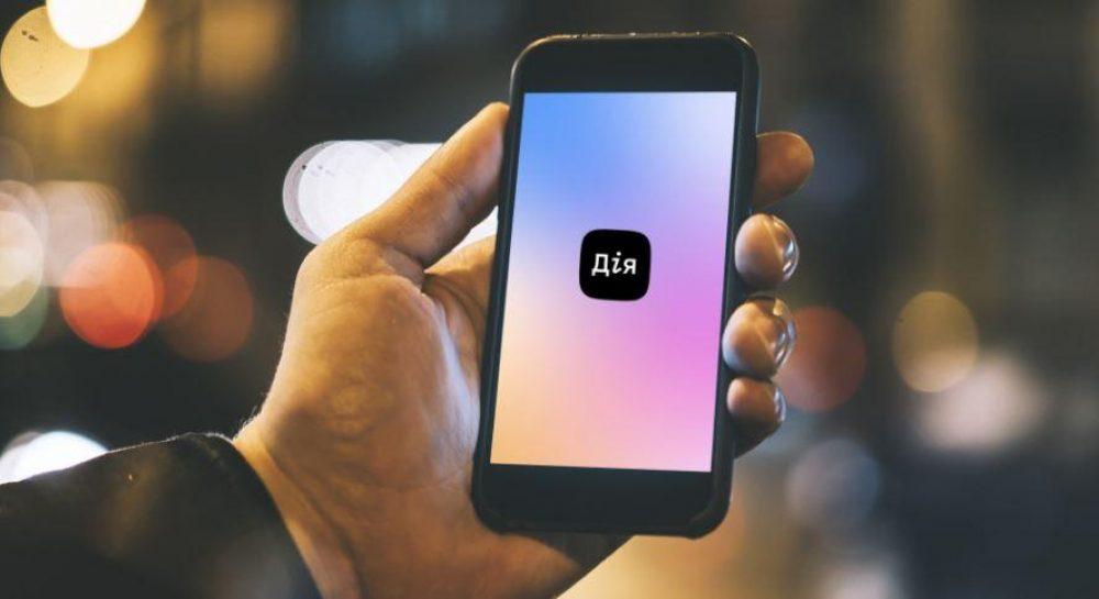 Цифровая страна в смартфоне: что нового появилось в мобильном приложении «Дія» «фото»