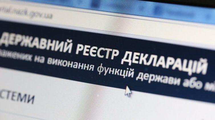 Реестр деклараций снова заработал, а судей КСУ хотят уволить «фото»
