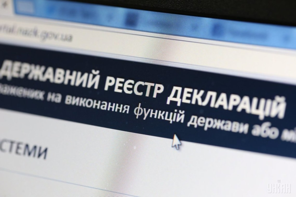 Победителей выборов не смогут назначить без проверки деклараций «фото»