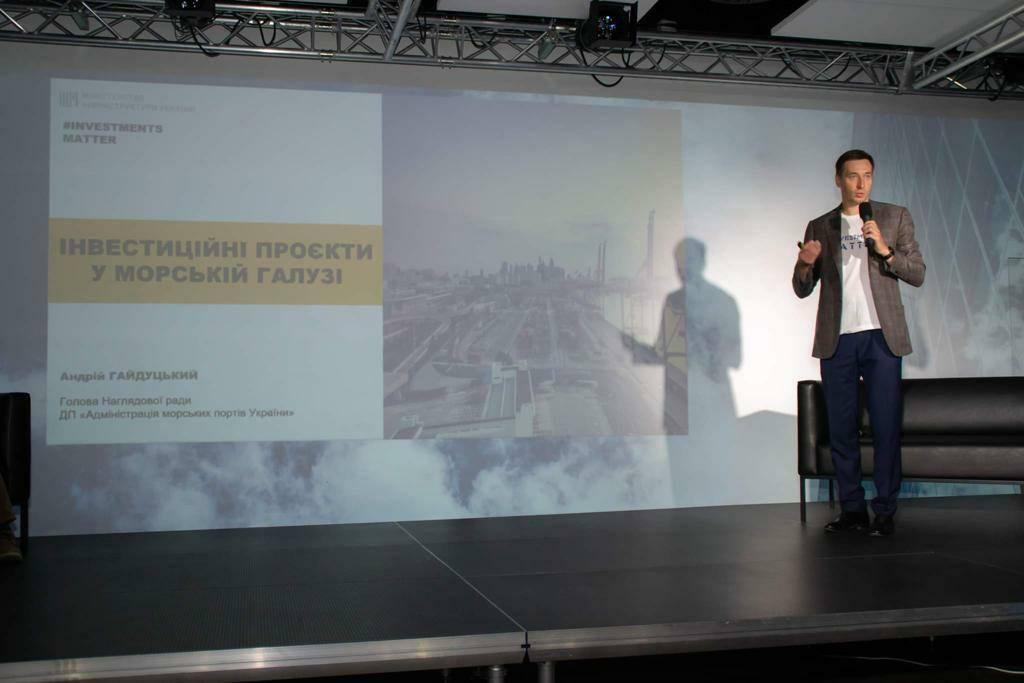 В Украине готовят к концессии и приватизации 9 портов, из них 6 – в Одесской области «фото»