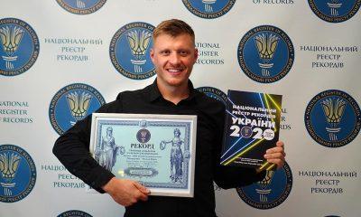 Одесский велопутешественник Руслан Верин стал рекордсменом «фото»