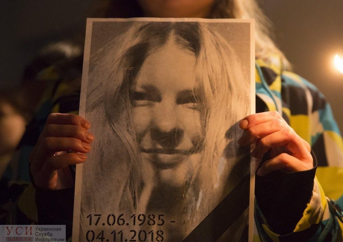 В одесском суде соучастник убийства Екатерины Гандзюк признал свою вину и назвал заказчика преступления «фото»