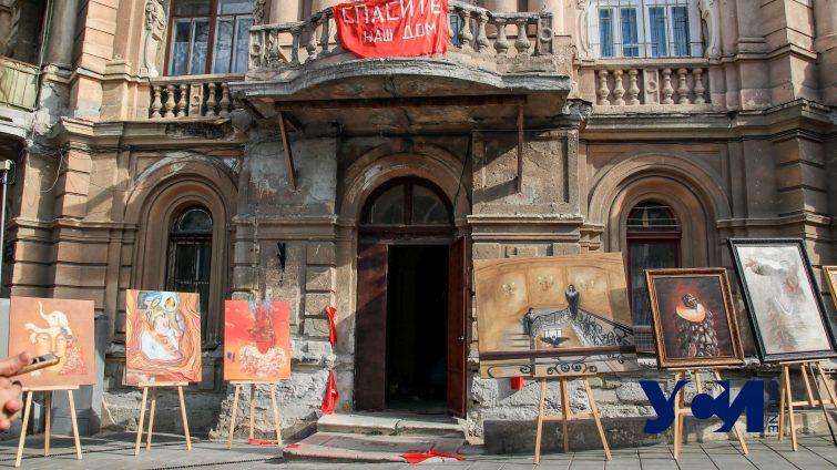 «Спасите наш дом»: жильцы через искусство привлекают внимание к аварийному зданию на Софиевской (фото) «фото»
