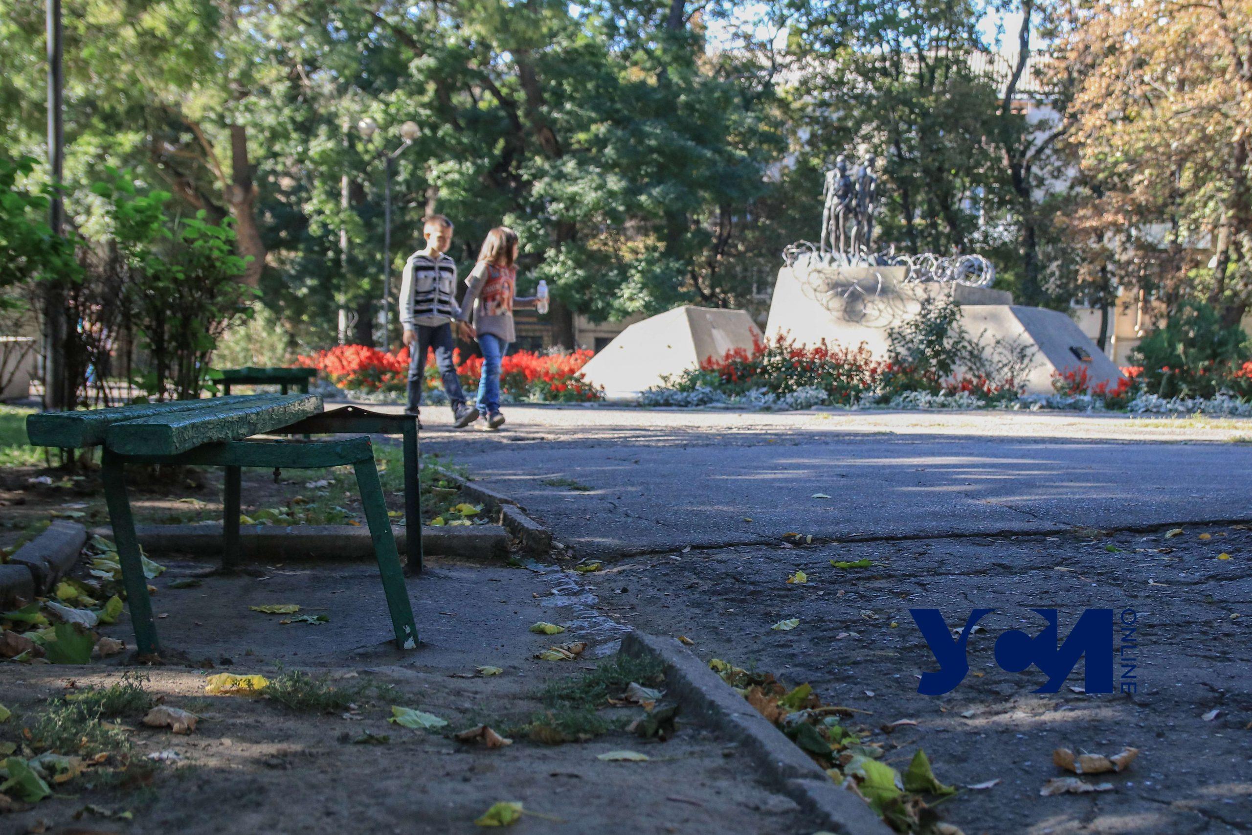 В Прохоровском сквере планируют построить музей Холокоста (фоторепортаж) «фото»