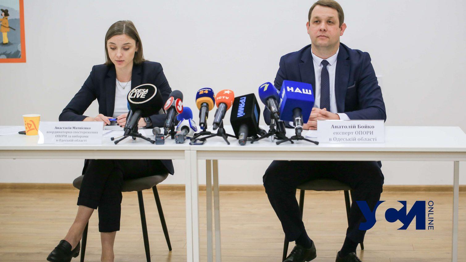 Итоги: как прошли выборы в Одесской области «фото»