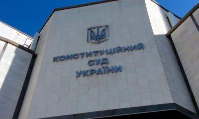 Незаконное обогащение теперь законно: Конституционный суд отменил э-декларации «фото»