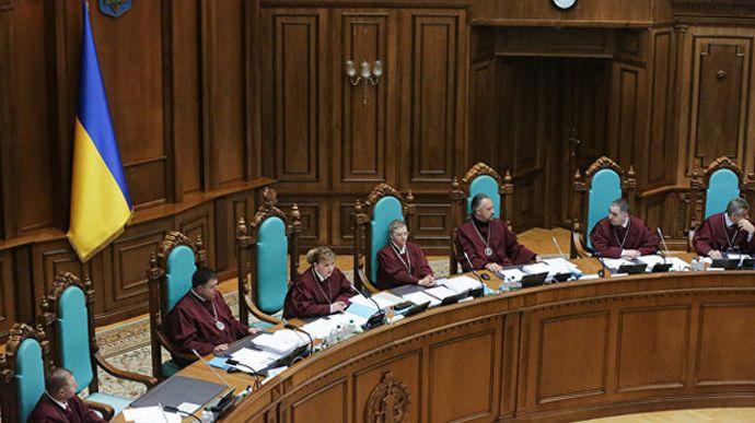 Красота игры со скандальным решением Конституционного Суда «фото»