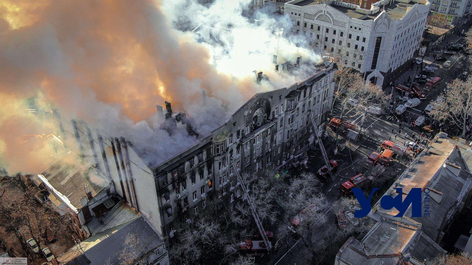 С пятой попытки суд начал рассматривать дело о пожаре на Троицкой (фото) «фото»