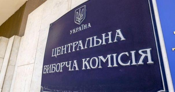 «Атака клонов» отбита: ЦИК отменила регистрацию двойников Саакашвили, Филимонова и Зеленского «фото»