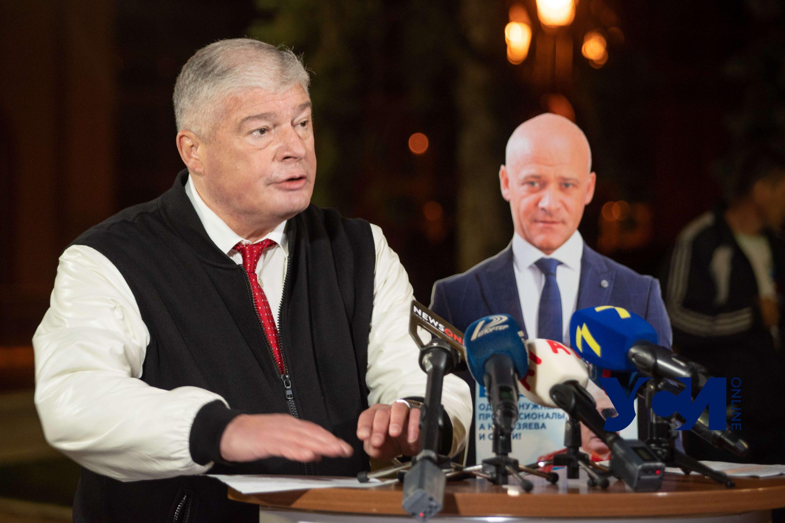Гена испугался: вместо дебатов с Червоненко Труханов заблокировал «Черноморец» «фото»