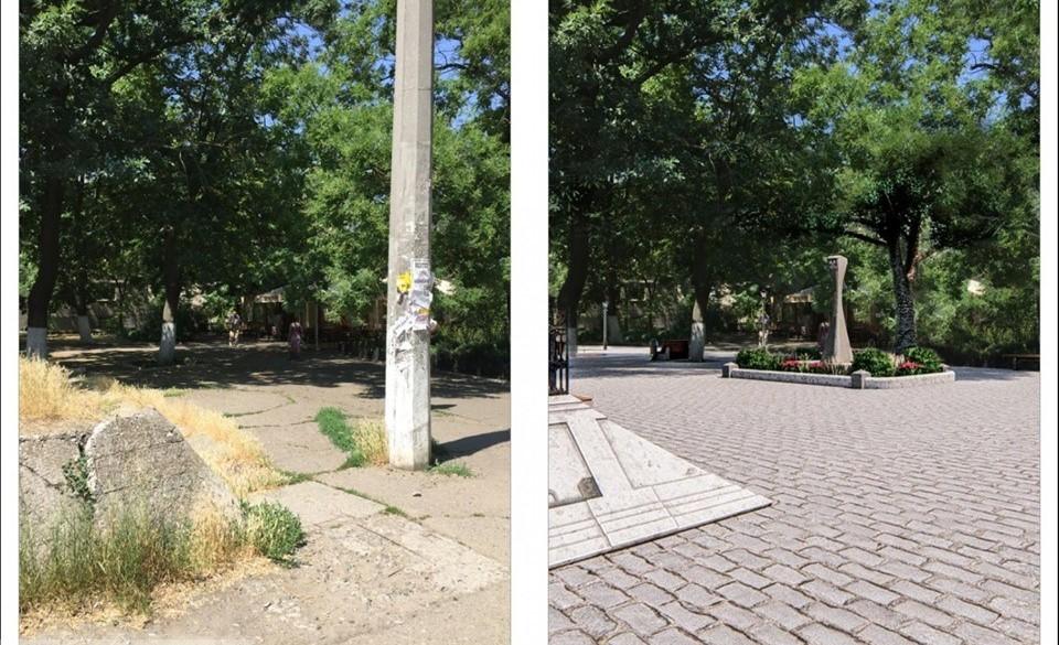 В Одессе ищут подрядчика для разработки проекта реконструкции сквера «Регенсбург» «фото»