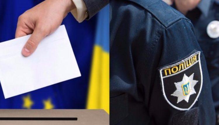Выборы-2020: нарушения и нюансы предвыборной гонки в Одессе и области «фото»
