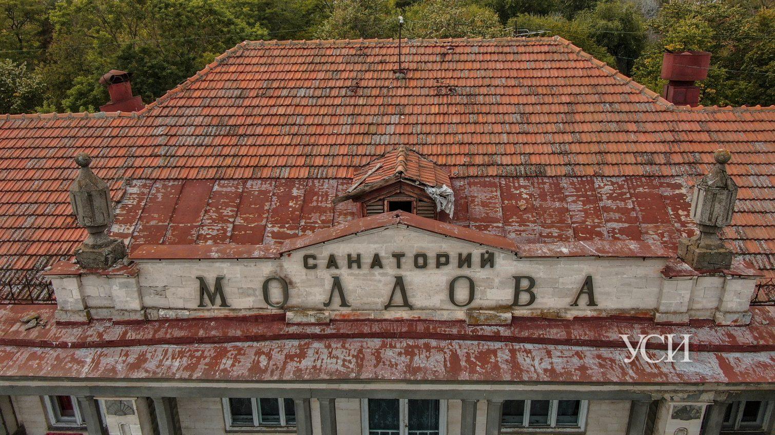Санаторий Молдова в деталях: как старинная здравница выглядит сейчас (аэросъемка, фоторепортаж) «фото»