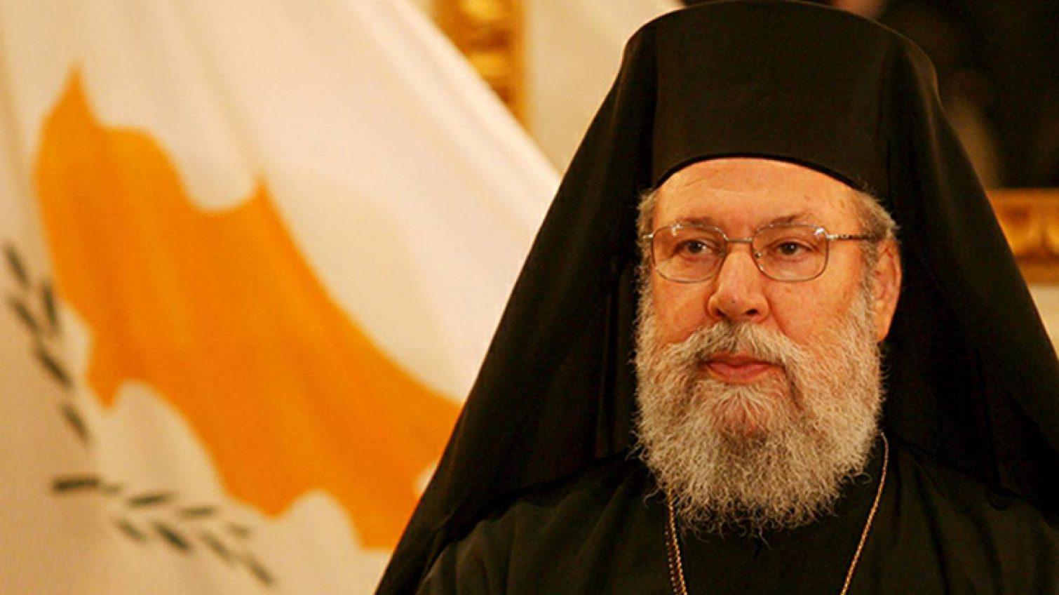 Кипр признал Православную Церковь Украины «фото»