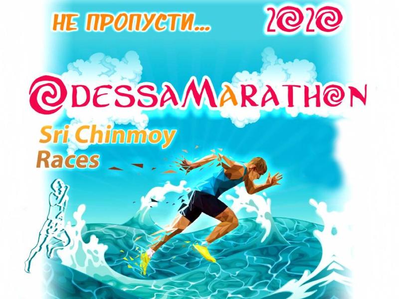 В Одессе проведут традиционный марафон, во время которого перекроют подъезды к Трассе здоровья (схема) «фото»