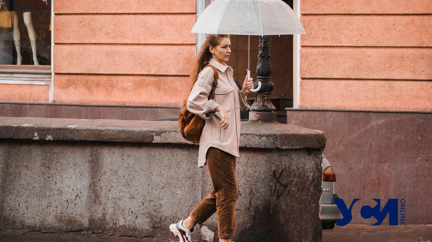 День после выборов в Одессе будет дождливым и прохладным «фото»