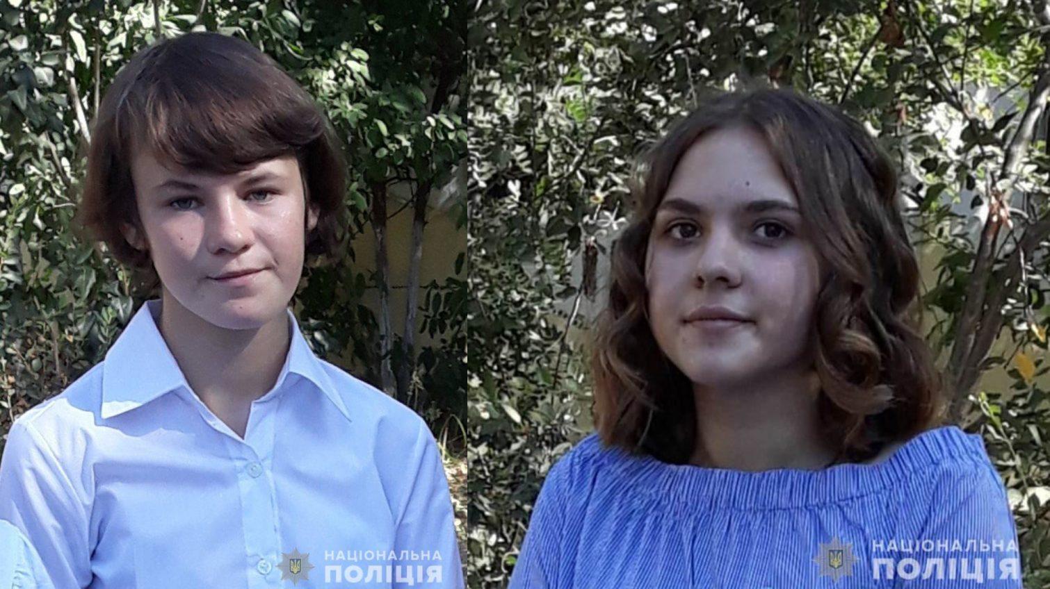 В Одесской области пропали две девочки (фото) «фото»