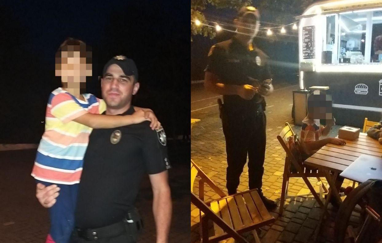 Патрульные отыскали 4-летнего мальчика, потерявшегося в парке Шевченко (фото) «фото»