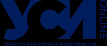 УСИ Online