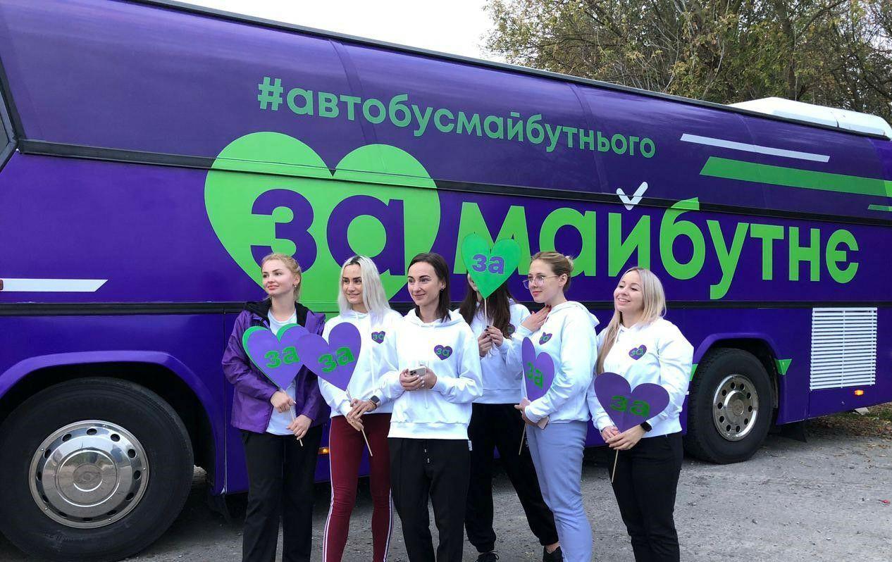 Женское движение «За майбутнє» посетит 50 населенных пунктов по всей стране за 12 дней «фото»