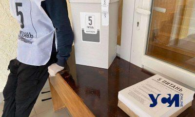 «Опрос Зеленского»: на большинство вопросов украинцы ответили «да» «фото»