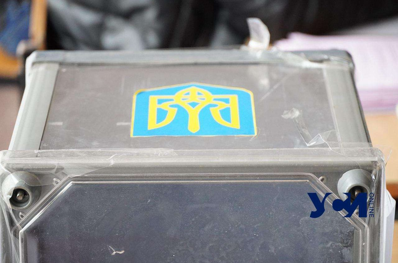 В Одессе сорвали попытку подкупа избирателей «фото»